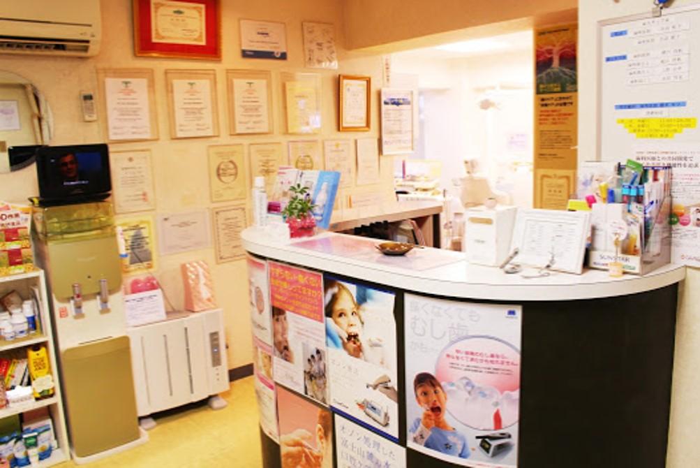 橋本歯科医院photo